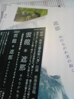 Image218.jpg